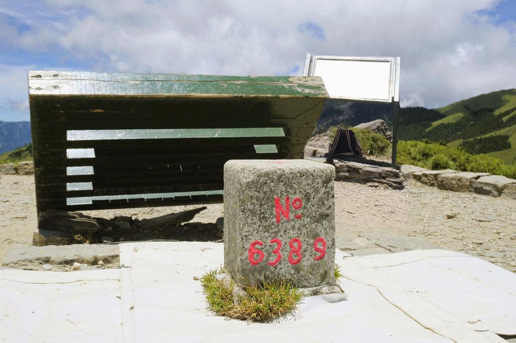 石門山步道_DSF2480.jpg