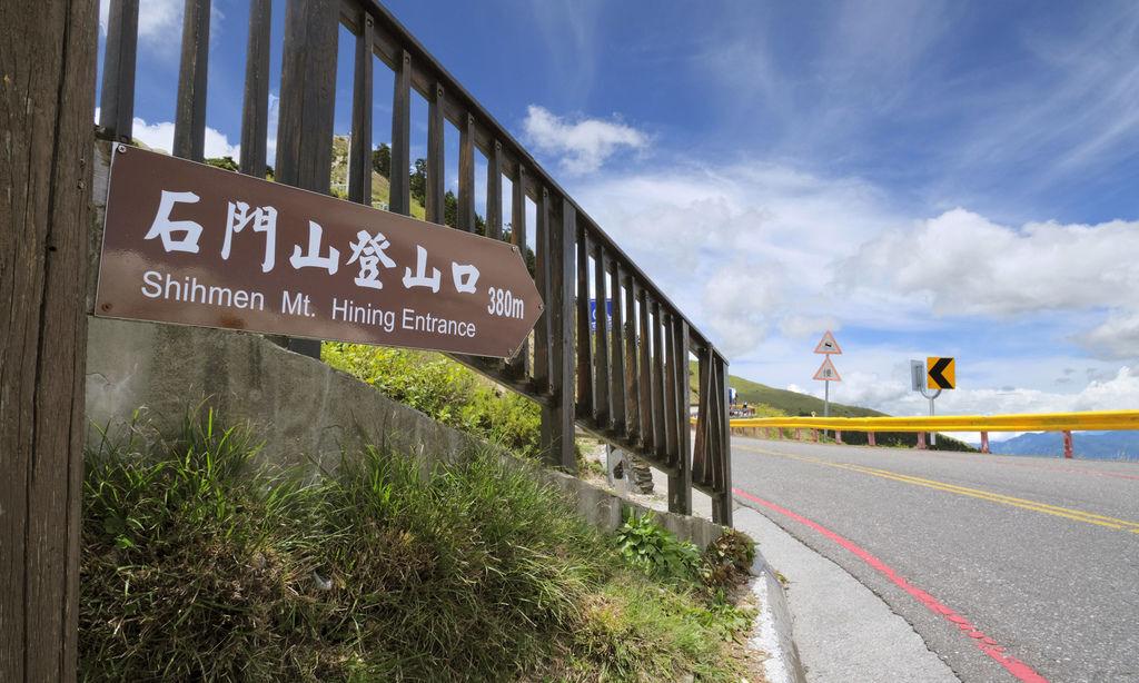 石門山步道_DSF2544.jpg