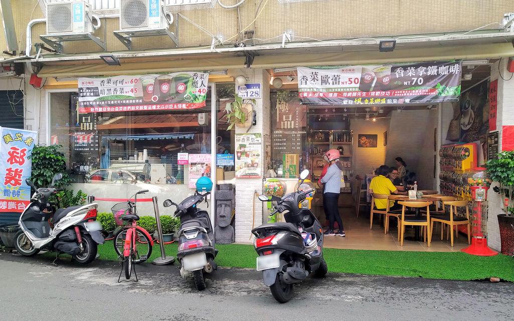 偑巷咖啡_093441.jpg