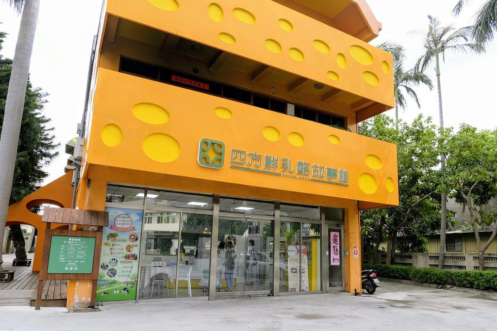 四方鮮乳酪故事館_DSF4567.jpg