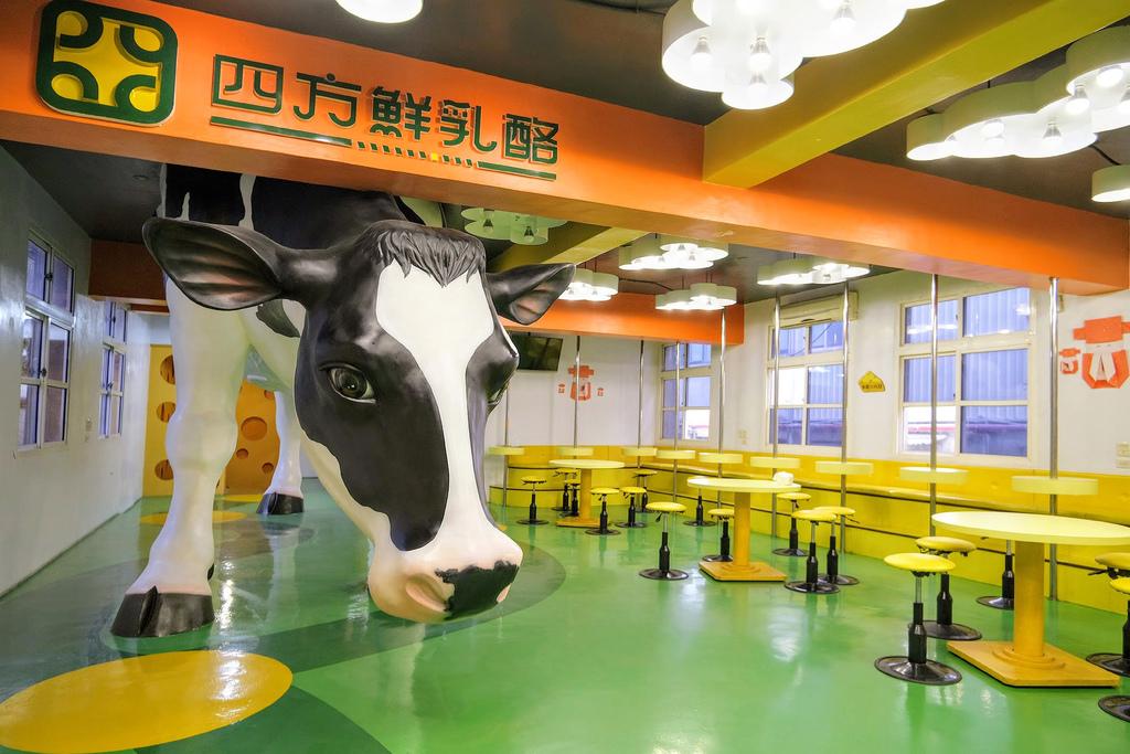 四方鮮乳酪故事館_DSF4554.jpg