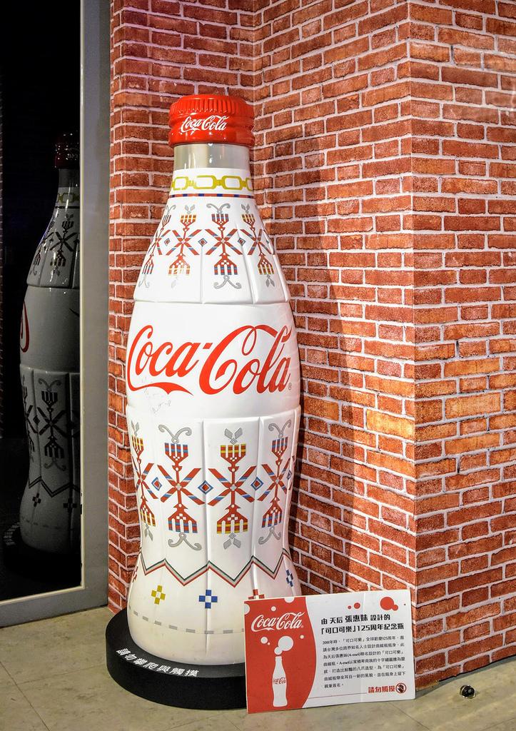 可口可樂世界_02921.jpg