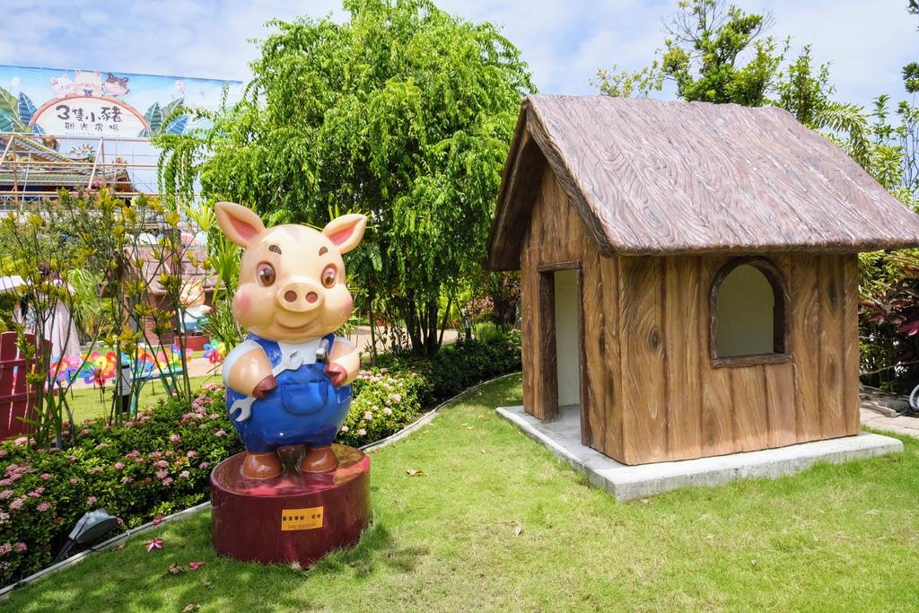 三隻小豬觀光農場_DSF5328.jpg