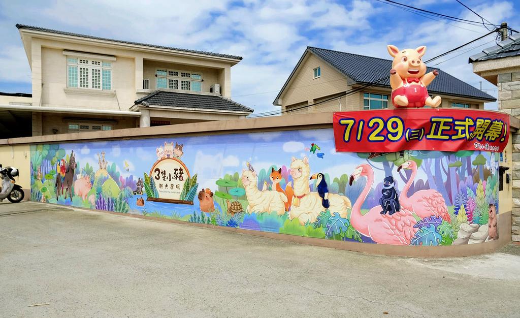 三隻小豬觀光農場_DSF5135.jpg