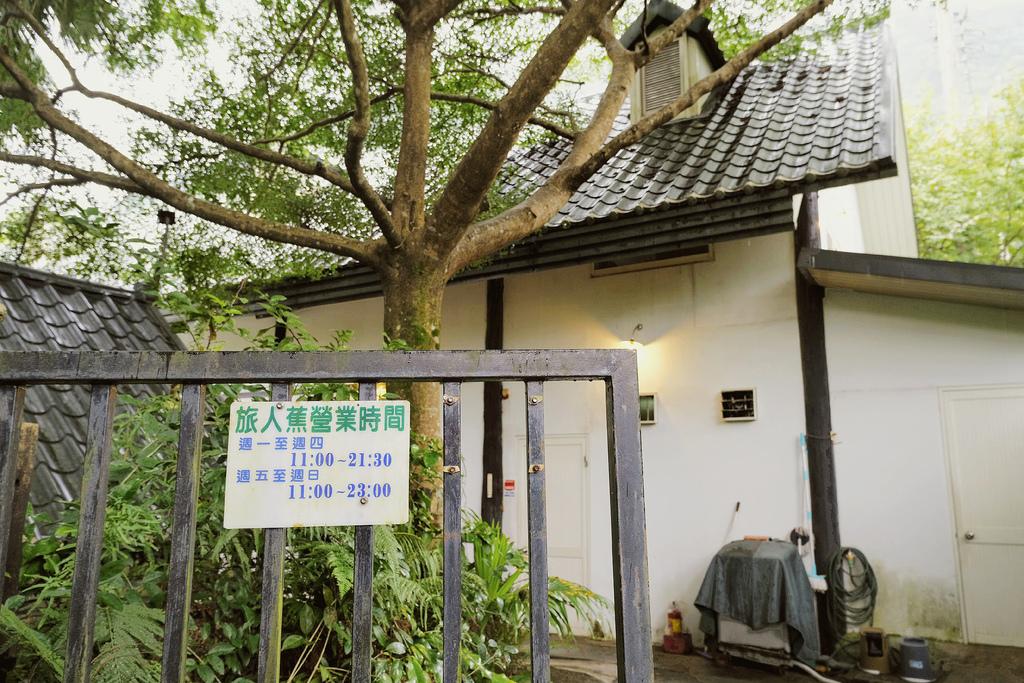 旅人蕉休閒庭園_DSF5616.jpg