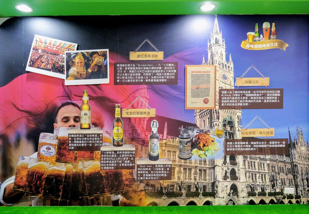 竹南啤酒廠_DSF5906.jpg