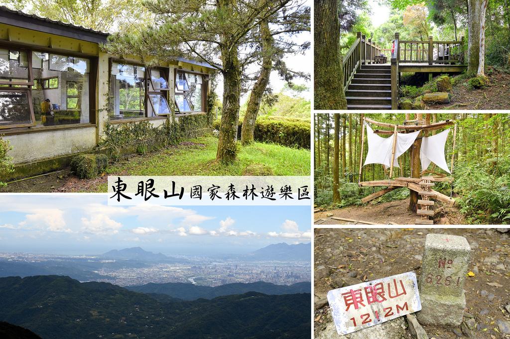 東眼山國家森林遊樂區.jpg
