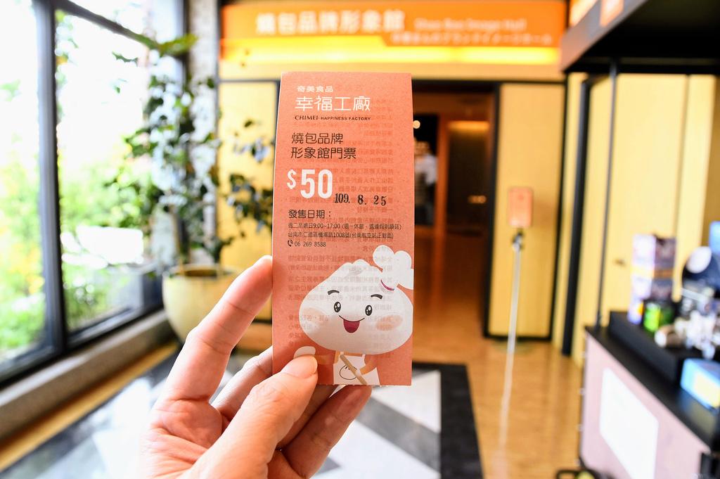 奇美食品幸福工廠_4389.jpg