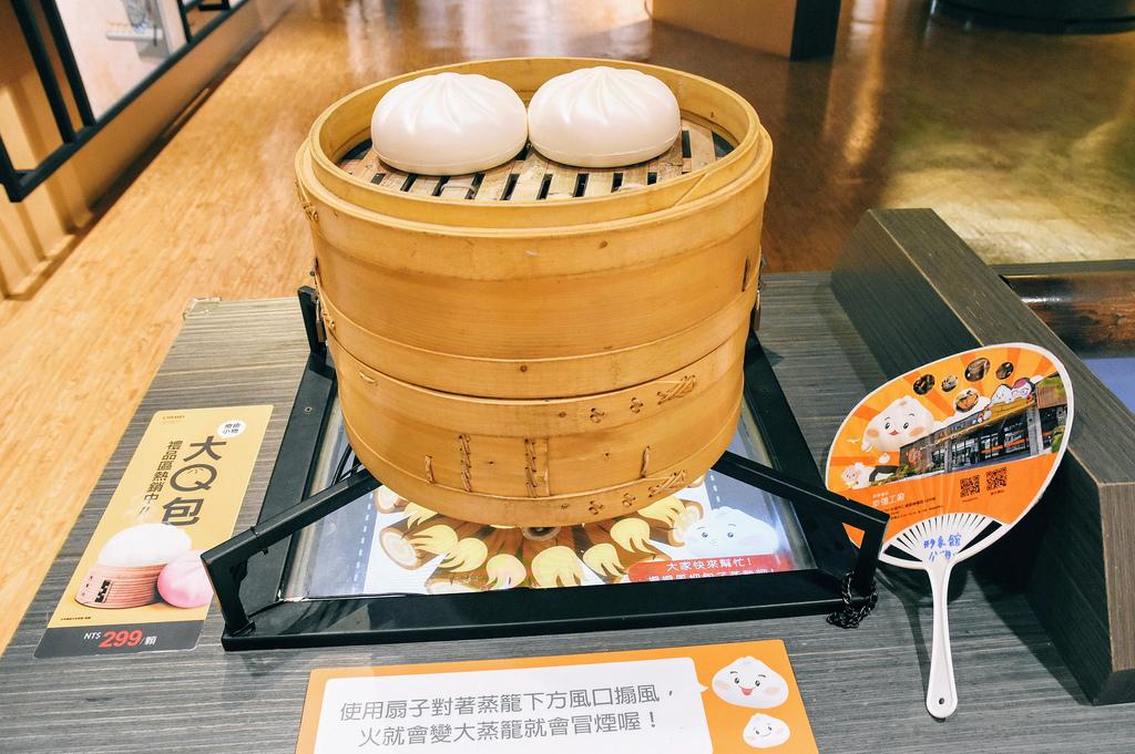 奇美食品幸福工廠_4424.jpg
