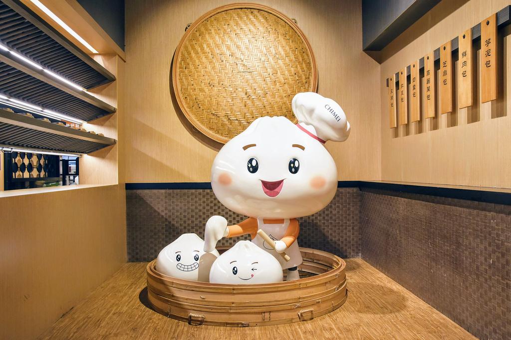 奇美食品幸福工廠_4440.jpg
