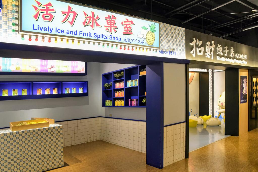 奇美食品幸福工廠_4441.jpg