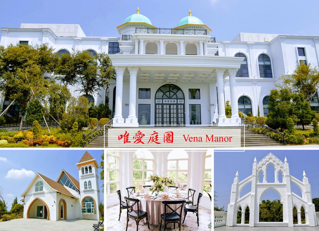 唯愛庭園 Vena Manor.jpg