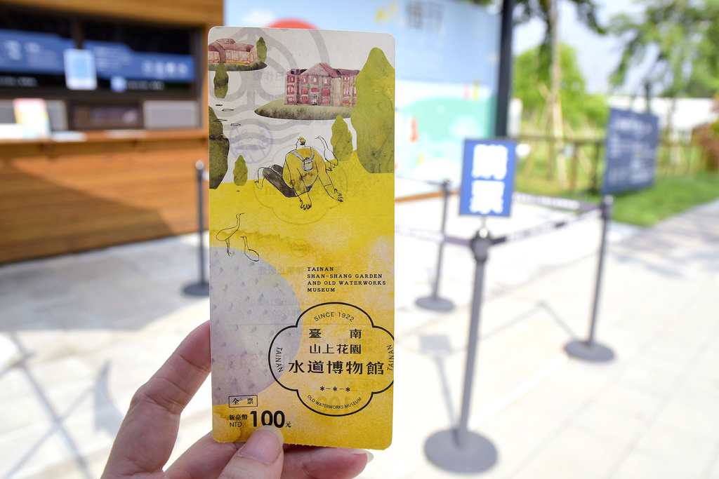 臺南山上花園水道博物館_DSC6011.jpg