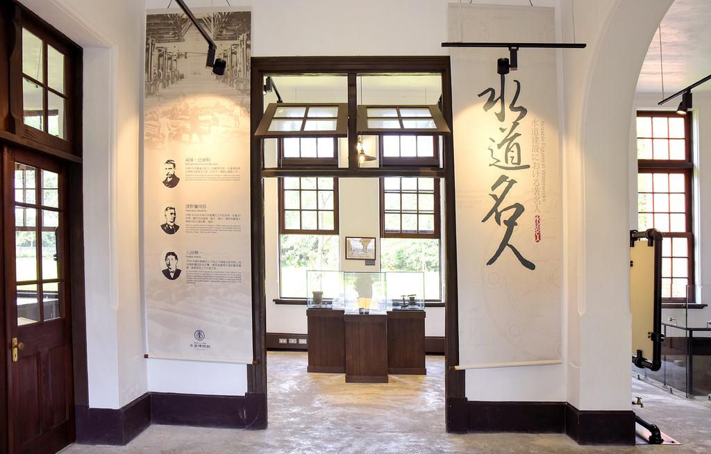 臺南山上花園水道博物館_DSC6119.jpg