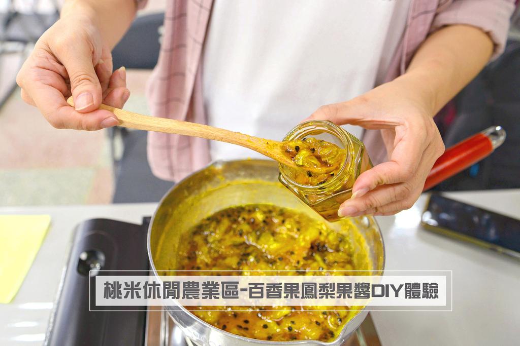 桃米休閒農業區00.jpg