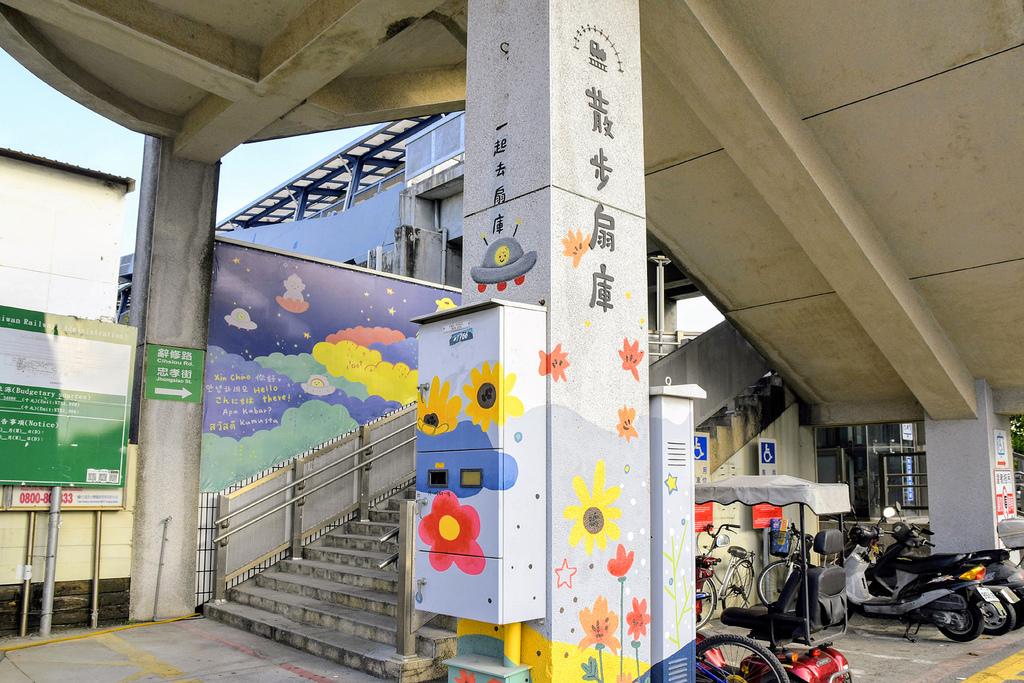 散步扇庫_DSC7605.jpg