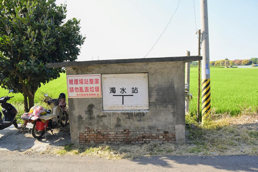 溪湖糖廠_DSC8048.jpg