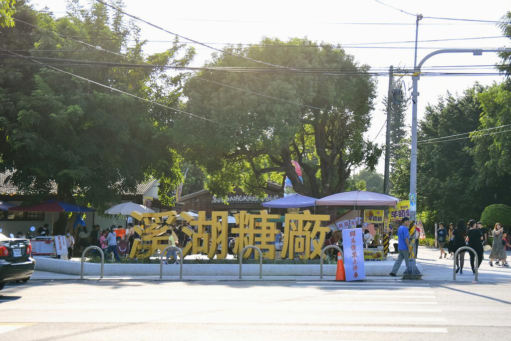 溪湖糖廠_DSC8123.jpg