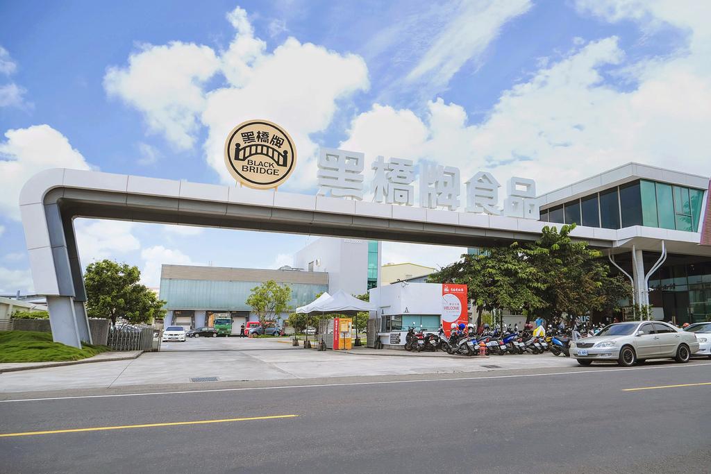 黑橋牌香腸博物館_DSF7043.jpg