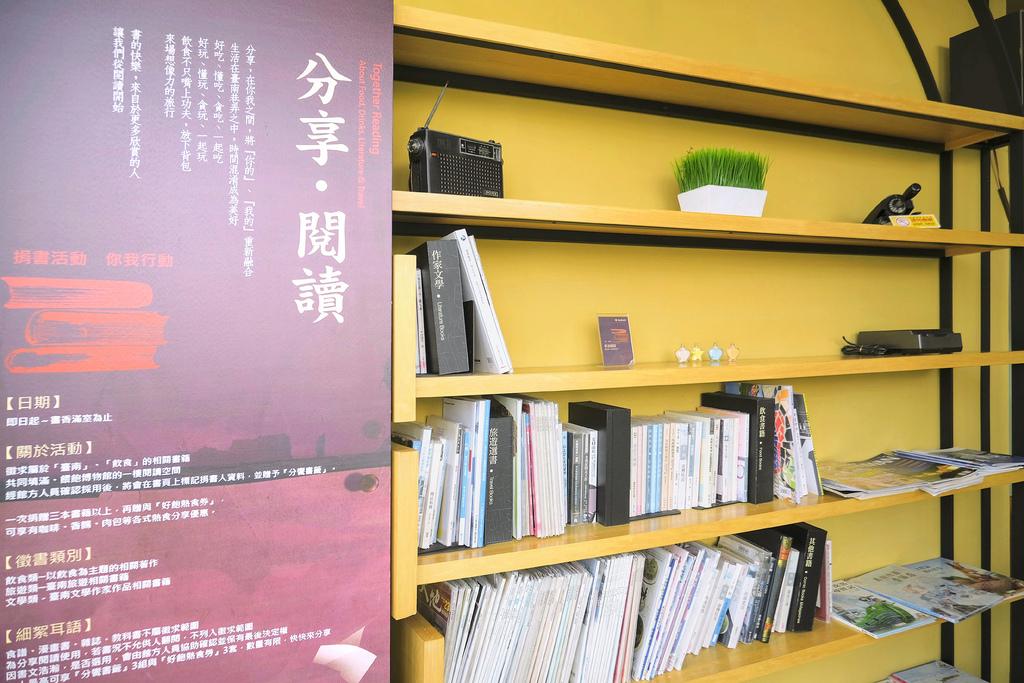 黑橋牌香腸博物館_DSF7093.jpg