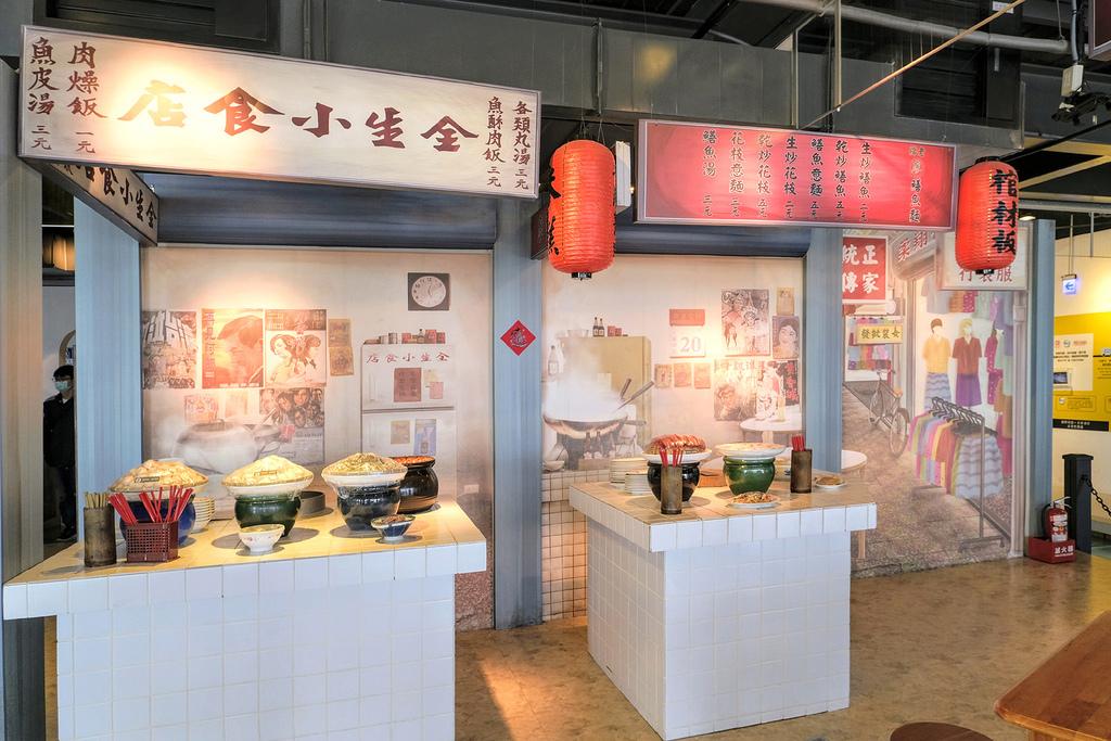 黑橋牌香腸博物館_DSF7207.jpg