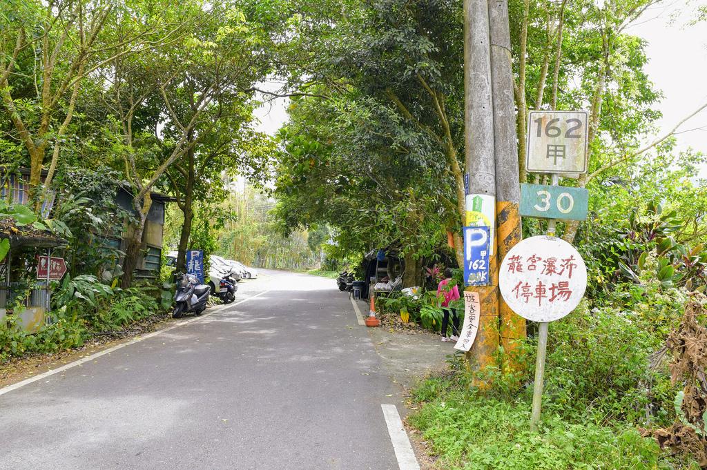 竹坑溪步道_DSC8646.jpg