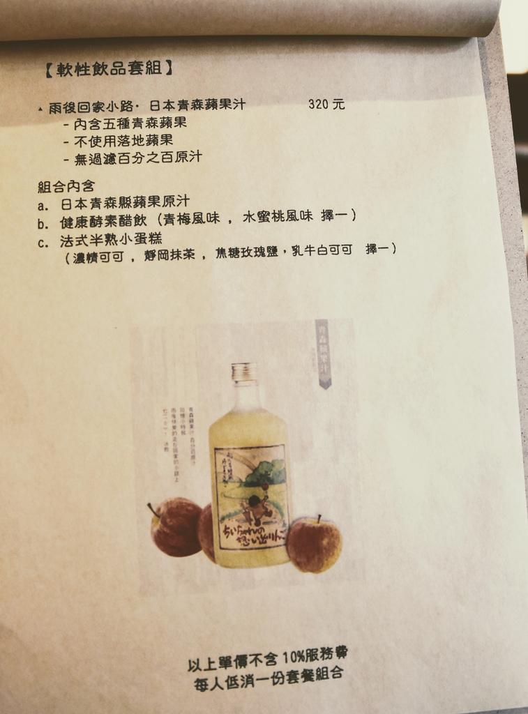 凹凸咖啡圖南館_DSC9078.jpg