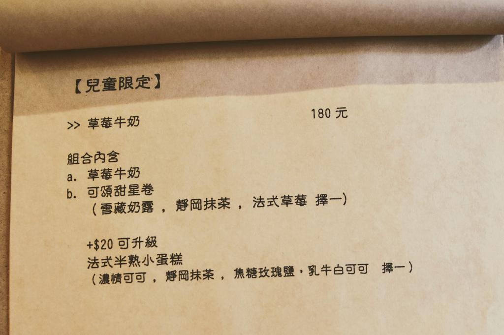 凹凸咖啡圖南館_DSC9080.jpg