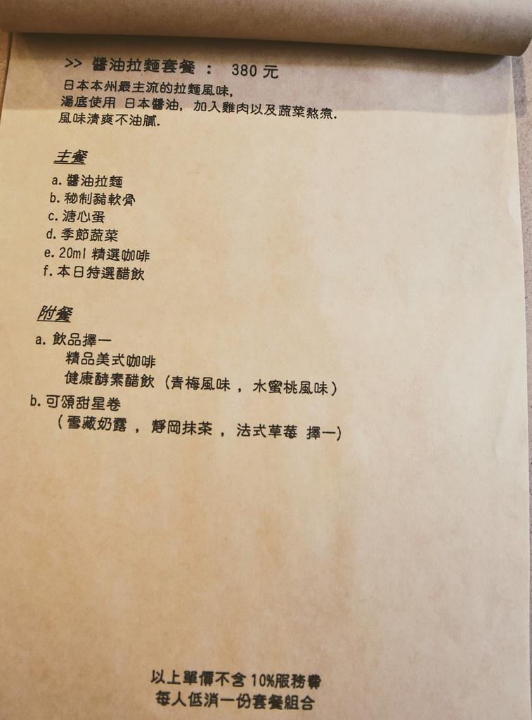 凹凸咖啡圖南館_DSC9082.jpg
