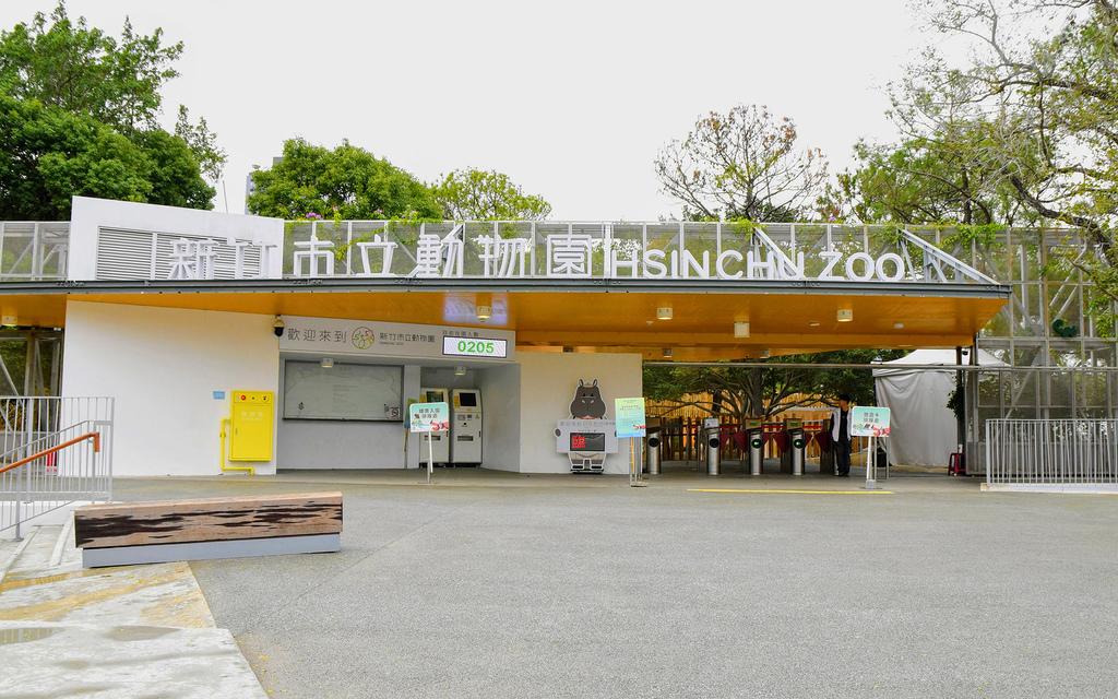 新竹市立動物園9665.jpg