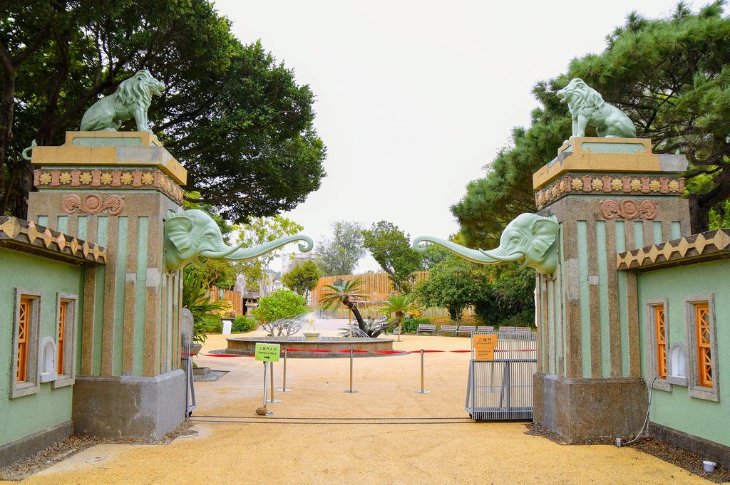 新竹市立動物園352.jpg
