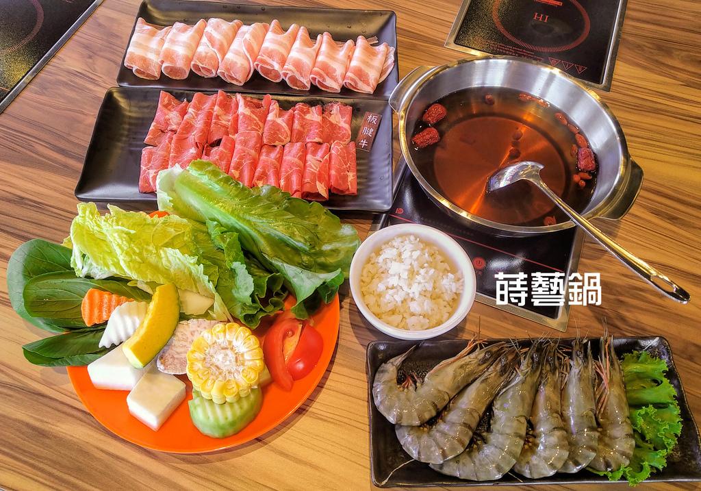 蒔藝鍋_13134.jpg