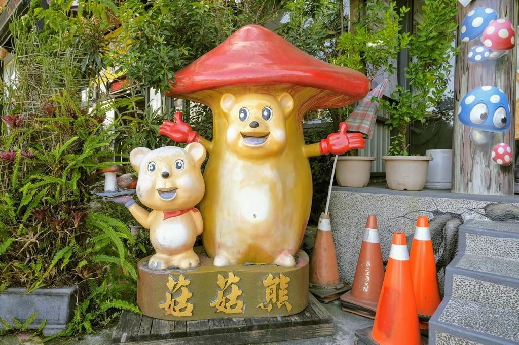 菇菇熊_DSF9734.jpg