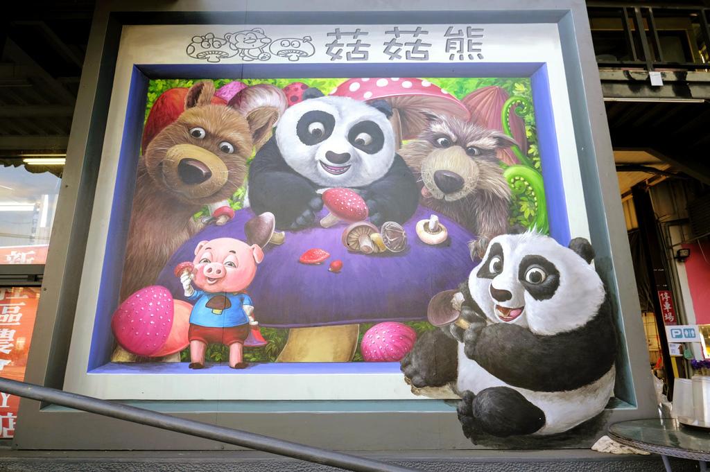 菇菇熊_DSF9731.jpg