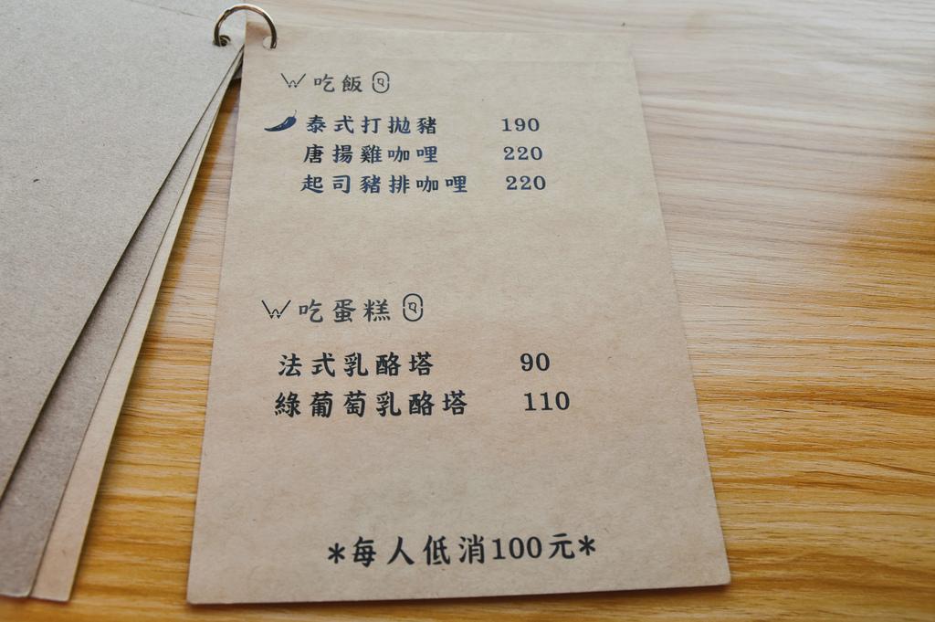 窩 coffee_0687.jpg