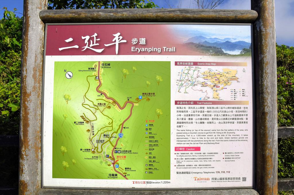 二延平步道_0812.jpg