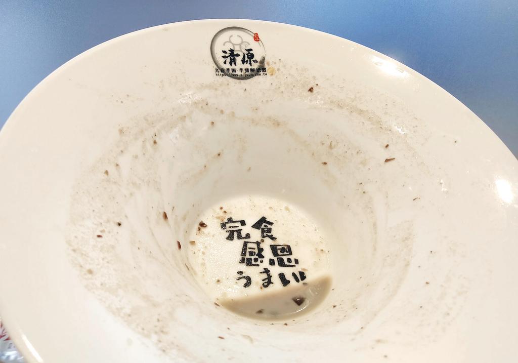 清原芋圓_154647.jpg