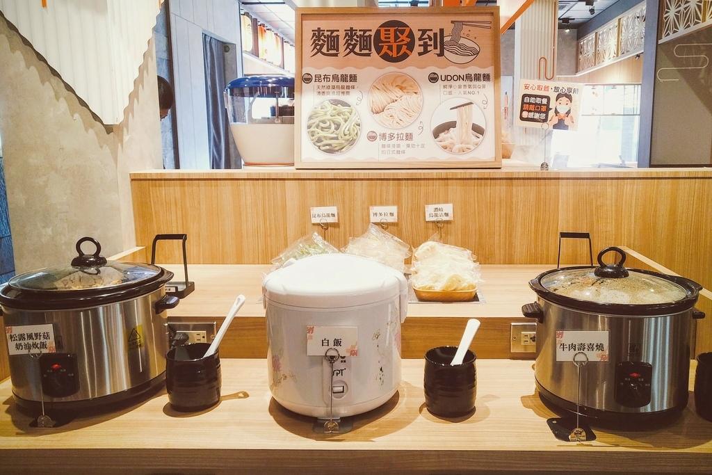 聚北海道鍋物_200822984.jpg