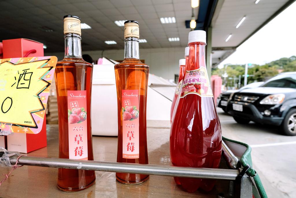 六合高架牛奶草莓_9875.jpg