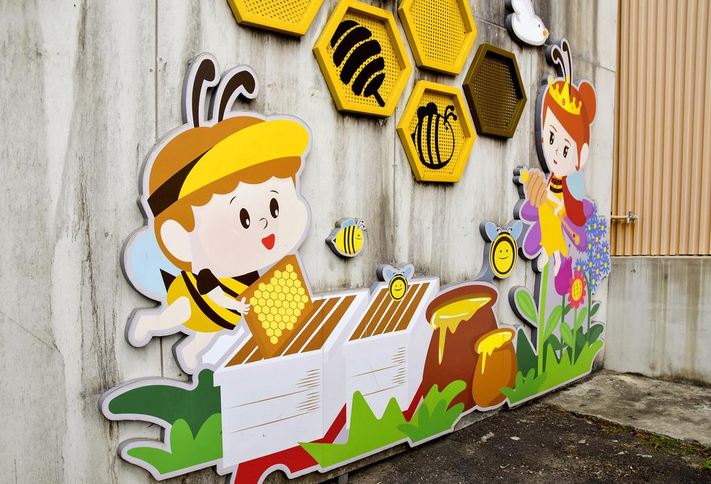 東和蜂文化觀光工廠_DSC1640.jpg