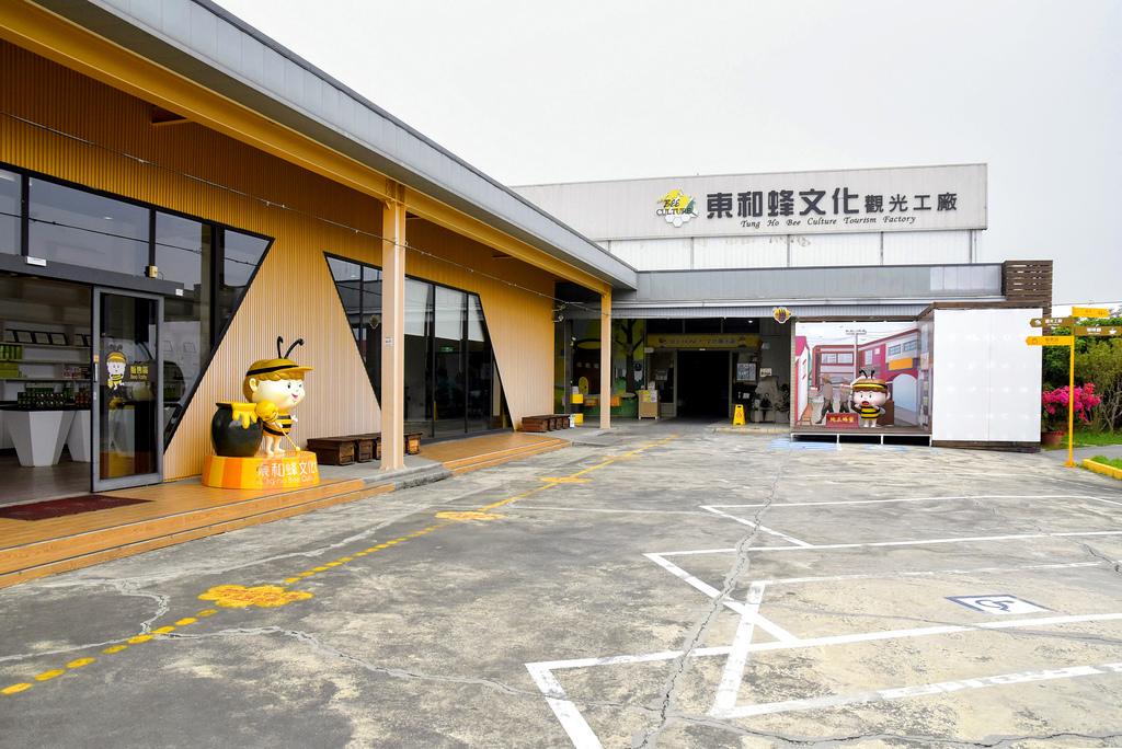 東和蜂文化觀光工廠_DSC1643.jpg