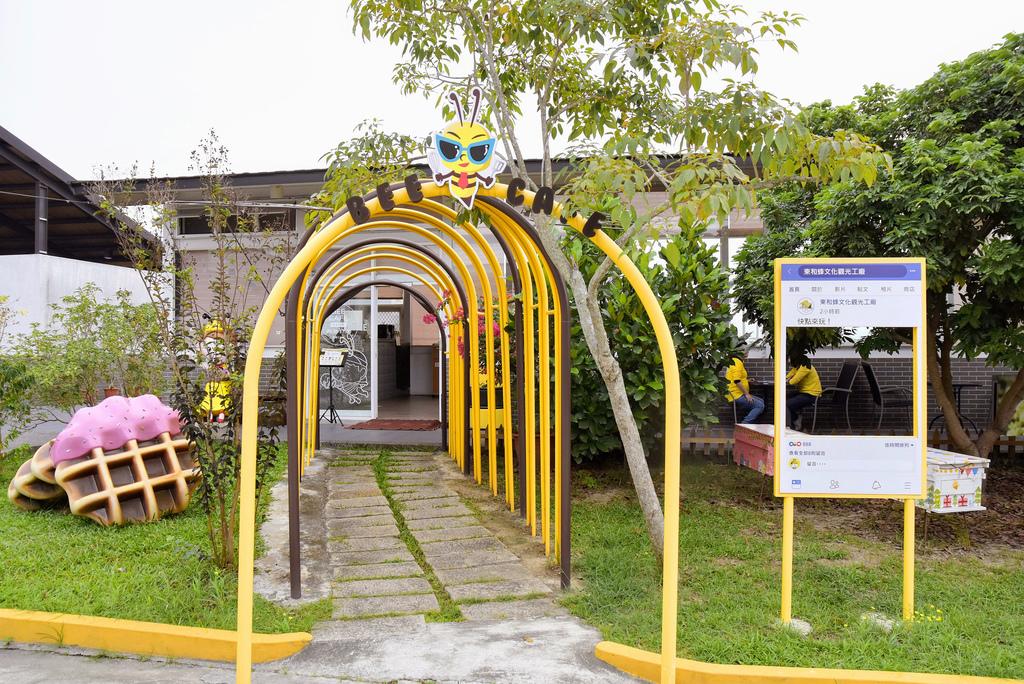 東和蜂文化觀光工廠_DSC1648.jpg