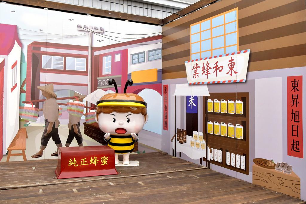 東和蜂文化觀光工廠_DSC1649.jpg