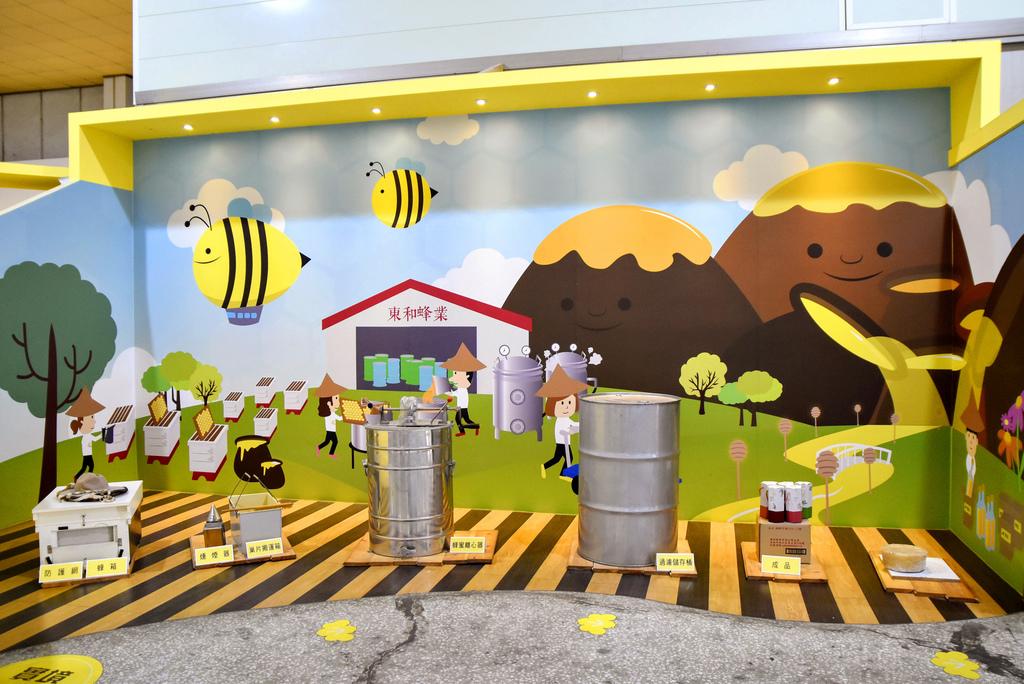 東和蜂文化觀光工廠_DSC1677.jpg