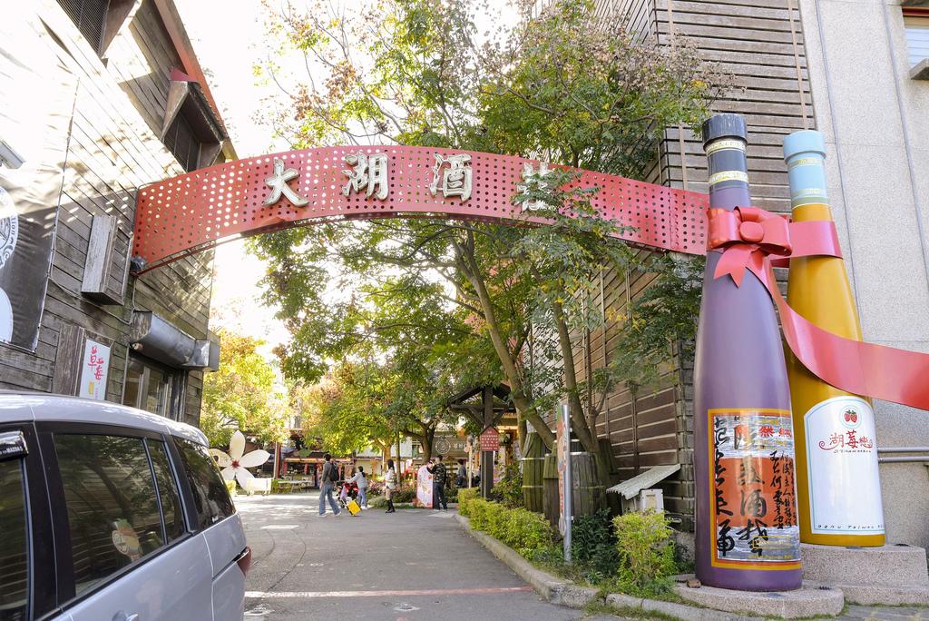 大湖酒莊_DSC2550 (2).jpg