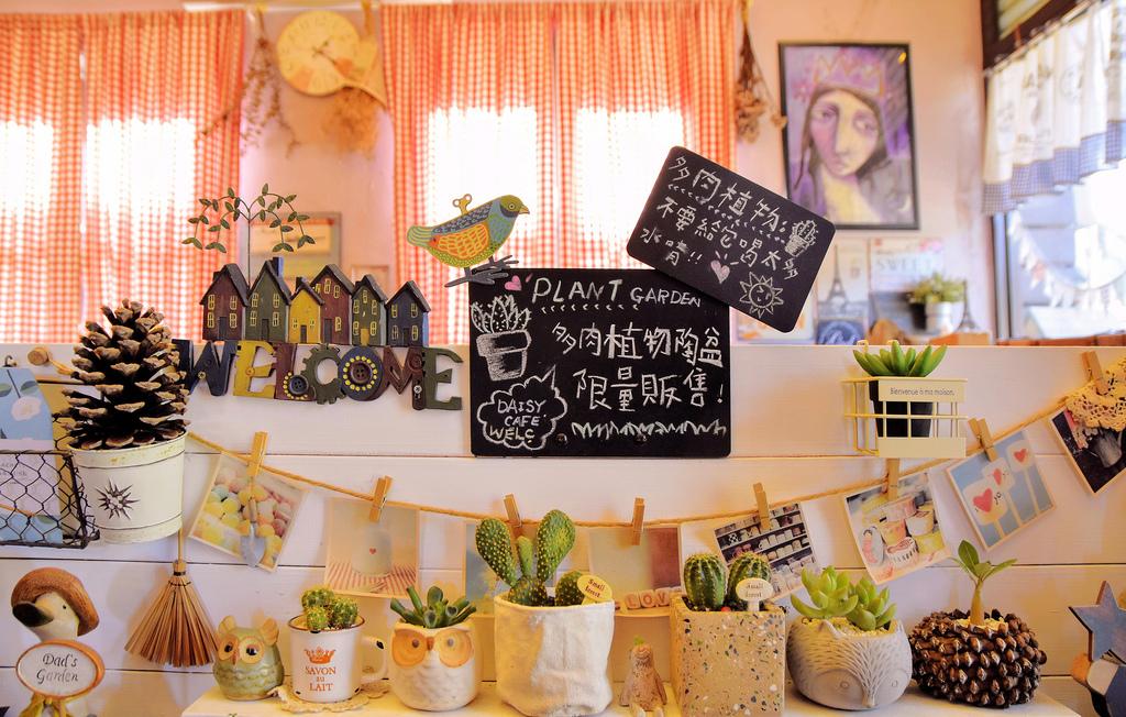 花巷草弄庭園咖啡_DSC2447.jpg
