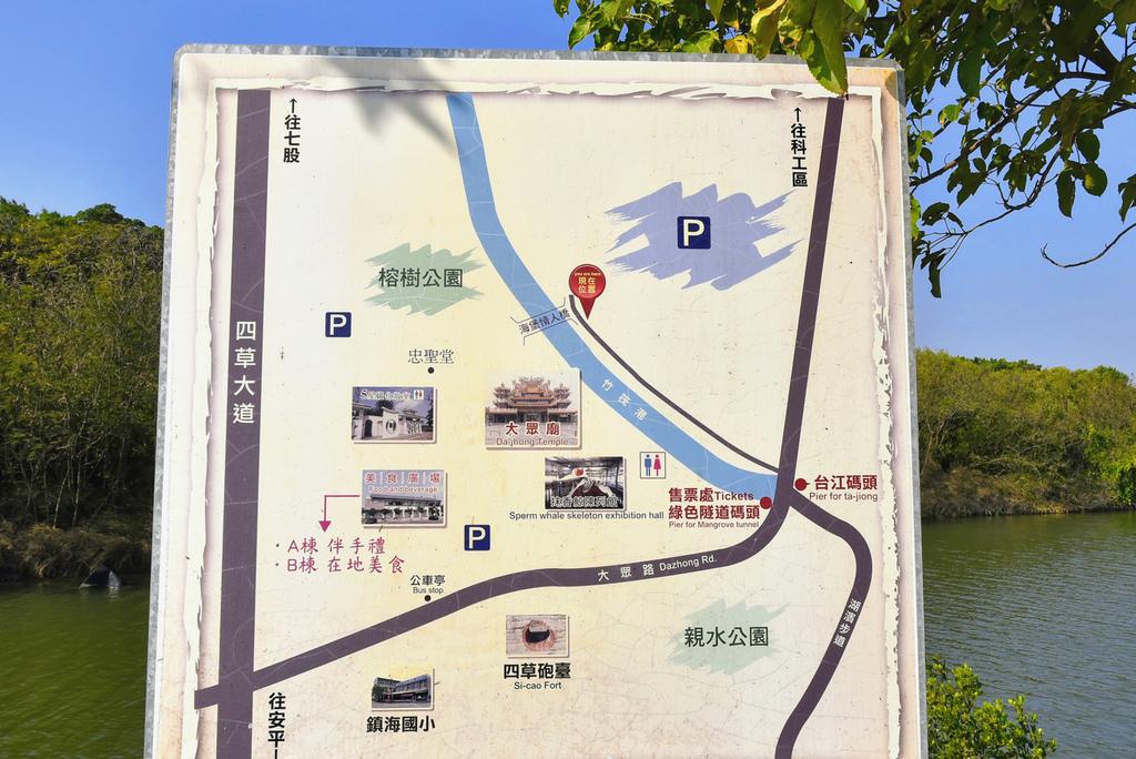 四草綠色隧道_DSC3266.jpg