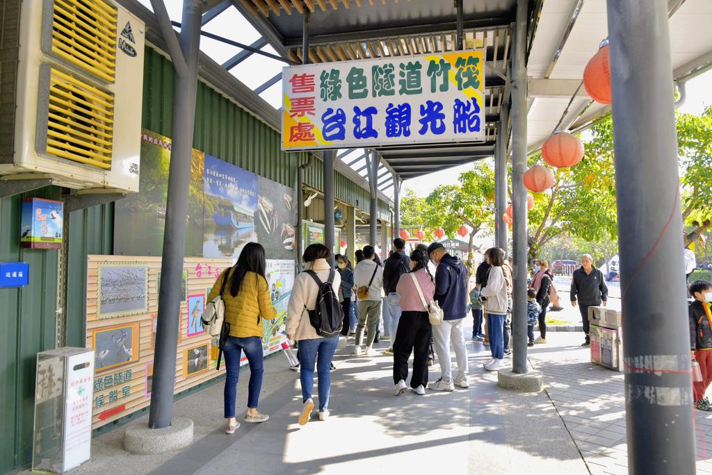 四草綠色隧道_DSC3280.jpg