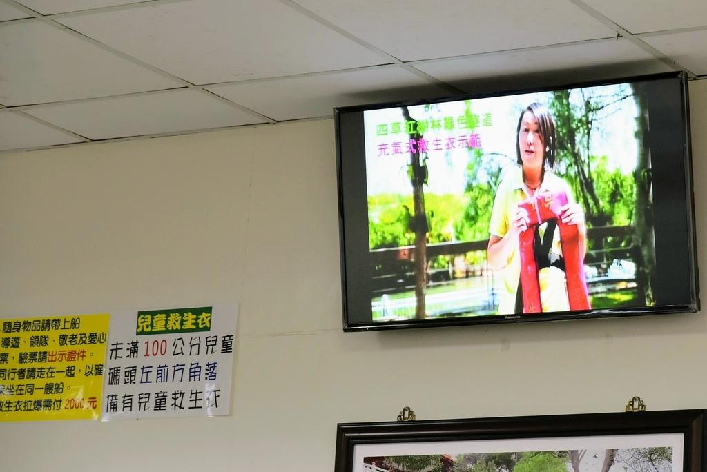 四草綠色隧道_DSC3298.jpg