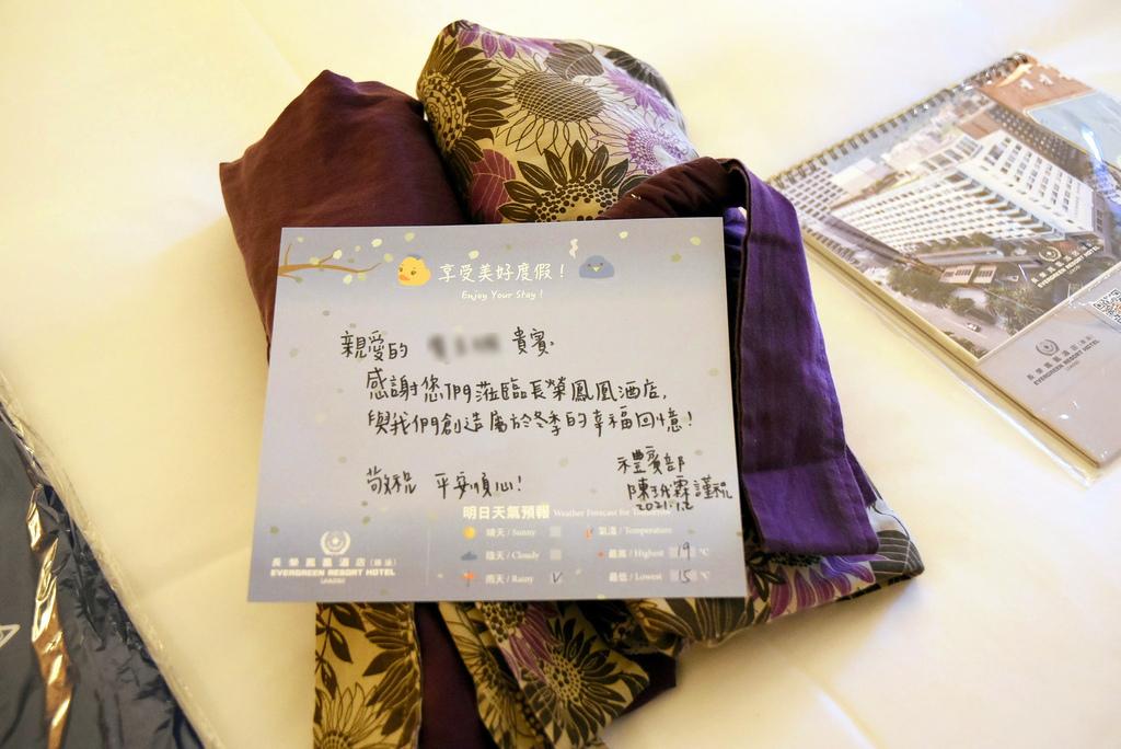 長榮鳳凰酒店礁溪_DSC4143.jpg